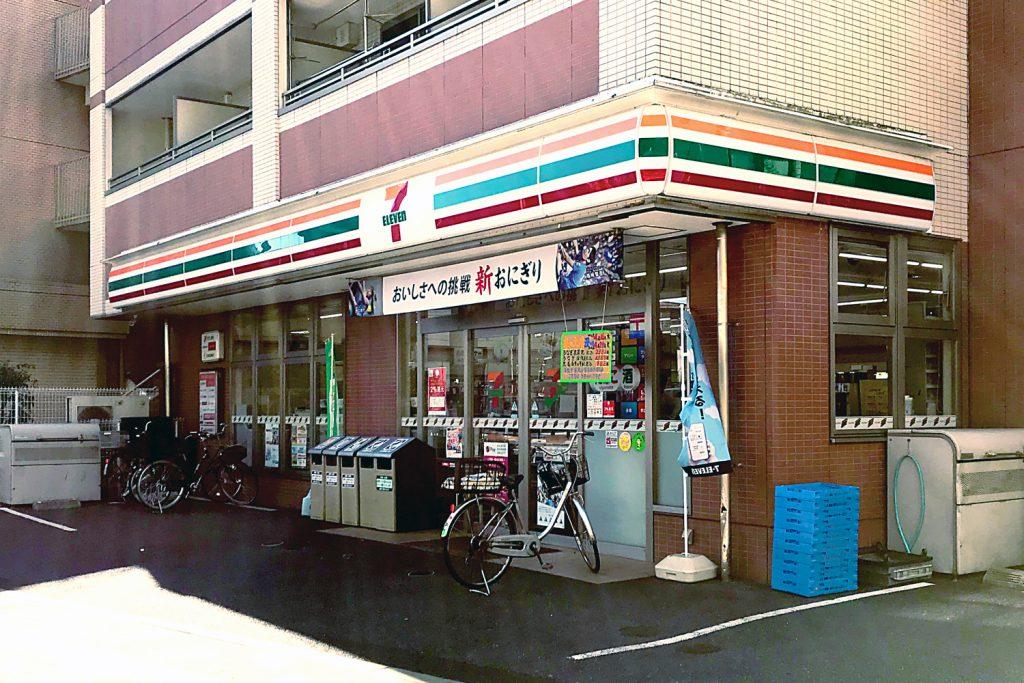 セブンイレブン墨田京島1丁目店